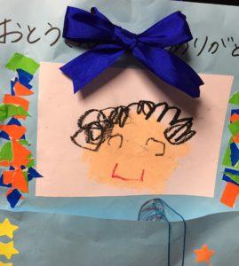 父の日のプレゼント〜パパの顔〜