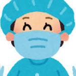 手術に向けて~ついに決断しました~
