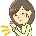 腱鞘炎が悪化~ママの右手が痛い~