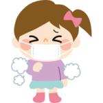 咳が出ない喘息もある~娘の喘息について~