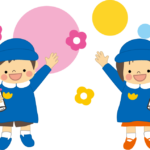 今日で年少さん終わり!~1年間幼稚園に通ってみて思うこと~