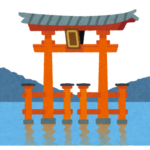 子連れで広島旅行2泊目~宮島水族館とみや離宮~
